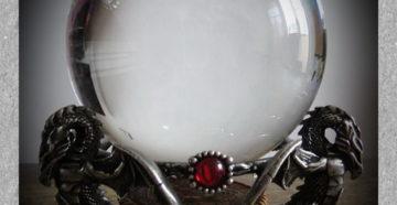 Эзотерический хрустальный шар