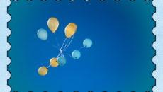 Воздушные шары в небе,симоронские ритуалы.